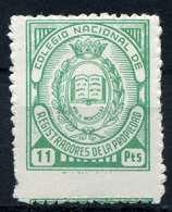 ESPAÑA. COLEGIO REGISTRADORES DE LA PROPRIEDAD. CATÁLOGO ALEMANY-EDIFIL CAPITULO VI (PAG.60) Nº44** - Fiscales