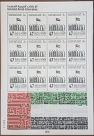 UAE 2018 NEW MNH Stamp Spirit Of The Union - Complete Sheet - United Arab Emirates