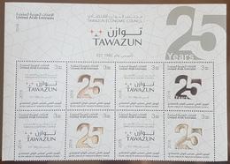 UAE 2018 NEW MNH Stamp 25th Anniv Tawazon - Blk/4 - United Arab Emirates