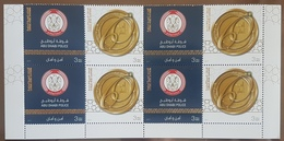 UAE 2018 NEW MNH Stamp Abu Dhabi Police - Blk/4 - United Arab Emirates