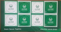 UAE 2018 NEW MNH Stamp Dubai Police - Blk/4 - United Arab Emirates