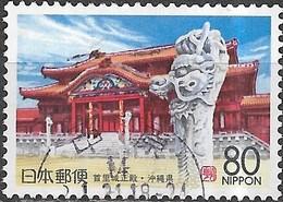 JAPAN (OKINAWA PREFECTURE) 1996 Shurijo - 80y - Temple And Dragon FU - 1989-... Empereur Akihito (Ere Heisei)