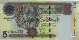 Libya 5 Dinars (P69) Sign 7 -UNC- - Libye