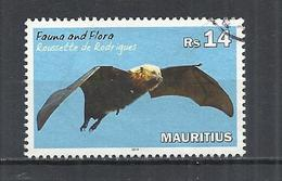 MAURITIUS 2014 - ROUSSETTE DE RODRIGUES - POSTALLY USED OBLITEE GESTEMPELT USADO - Mauritius (1968-...)