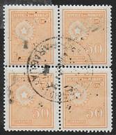 PARAGUAY - 1930 - SERIE ORDINARIA 50 CENT. GIALLO ARANCIO - QUARTINA USATA (YVERT 301/MICHEL 271) - Paraguay