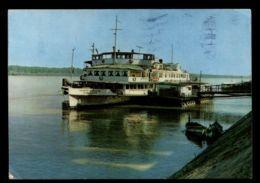 C501 BULGARIA - ROUSSÉ - LE PAQEUBOT G. DIMITROV SHIP TRANSPORTATION 1977 - Bulgaria