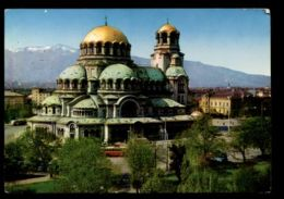 C505 BULGARIA - SOFIA - LE DOME-MONUMENT ALEXANDRE NEVSKI / CATHEDRAL / CATTEDRALE 1969 - Bulgaria