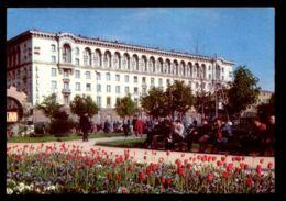 C507 BULGARIA - SOFIA - HOTEL BALKAN - Bulgaria