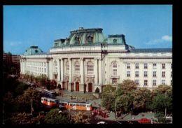 C510 BULGARIA - SOFIA - SOFIA UNIVERSITY KLIMENT OKHRIDSKI TRAMWAY TRAM BUS - Bulgaria