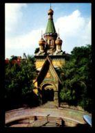 C511 BULGARIA - SOFIA - RUSSIAN CHURCH / ÉGLISE RUSSE - Bulgaria