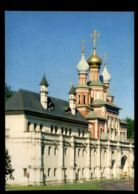C558 RUSSIA EX URSS - NOVODEVICHY CONVENT TZAREVNA MARIA ALEXEYEVNA'S PALACE CHAMBERS - Russia
