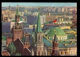 C545 RUSSIA EX URSS - MOSCOW MOSKVA - KREMLIN - Russia