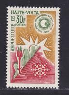 HAUTE-VOLTA N°  135 ** MNH Neuf Sans Charnière, TB (D8304) Cosmos, Année Internationale Du Soleil Calme - 1964 - Haute-Volta (1958-1984)