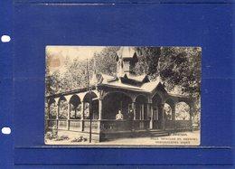 ##(ROYBOX1)- Postcards - Russia  - Lipeck -  Used 1911 - Russia