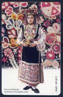 Folk Costume From Yambol - Bulgarian BulFon Phonecard  New - Culture