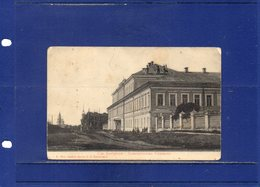 ##(ROYBOX1)- Postcards - Russia  - Kostroma -  Used 1915 - Russia