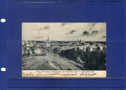 ##(ROYBOX1)- Postcards - Russia  - Kostroma -  Used 1908 - Russia