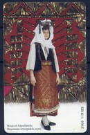Folk Costume From Karnobat - Bulgarian BulFon Phonecard  New - Culture
