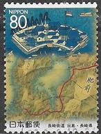 JAPAN (FUKUOKA PREFECTURE) 1997 Fort And Map - 80y - Multicoloured FU - 1989-... Empereur Akihito (Ere Heisei)