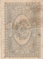 TURCHIA COSTANTINOPOLI 1 KURUSH 16 00094 1877 BANQUE IMPERIALE OTTOMANE - Turkije