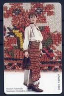 Folk Costume From Nikopol - Bulgarian BulFon Phonecard  New - Culture