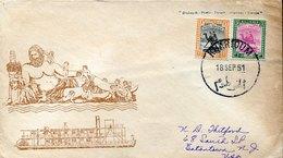 41784 Sudan,  Circuled Cover 1951 From Khartoum To U.s.a. - Sudan (...-1951)