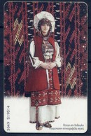 Folk Costume From Lovech - Bulgarian BulFon Phonecard  New - Culture