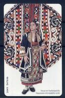 Folk Costume From Uzunkupria - Bulgarian BulFon Phonecard  New - Culture