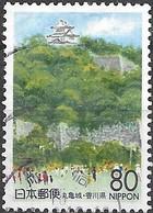 JAPAN (KAGAWA PREFECTURE) 1997 Marugame Castle - 80y - Multicoloured FU - 1989-... Empereur Akihito (Ere Heisei)