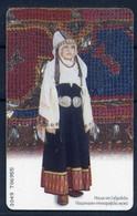 Folk Costume From Gabrovo - Bulgarian BulFon Phonecard  New - Culture