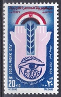 Ägypten Egypt 1973 Gesellschaft Society Berufswelt Professional Tag Der Arbeit Social Work Day Auge Horus, Mi. 1144 ** - Ungebraucht