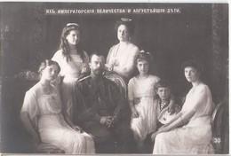Czar Tsar Zar NIKOLAI II Nicolas Nikolaus Russia His Wife + Her 4 Daughters + Zarewitsch TOP-Erhaltung Otjalenie Moskwa - Familles Royales