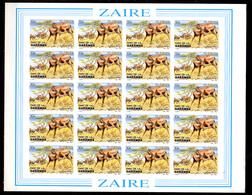1984  ++ Zaïre, Parc De La « Garamba », 1216 /1222**, En Feuilles NON DENTELES ,cote 900 €, - Zaïre