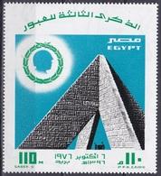 Ägypten Egypt 1976 Geschichte History Suez-Kanal Canal Jom-Kippur-Krieg Denkmal Memorial Märtyrer Martyrs, Bl. 34 ** - Ägypten