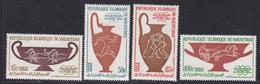 MAURITANIE AERIENS N°   40 à 43 ** MNH Neufs Sans Charnière, TB (D8316) Jeux Olympiques De Tokyo-1965 - Mauritania (1960-...)