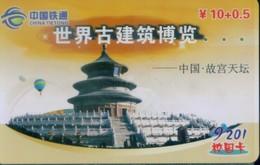 China Tietong Prepaid Cards,Temple Of Heaven, Hot Air Balloon, Nanning City, Guangxi Province,(1pcs) - Landschaften