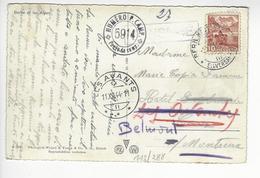 NUMERO P. CAMP CENSURE CENSOR 1944 WW2 SUISSE INTERNES CAMP INTERNEMENT /FREE SHIP. R - Storia Postale