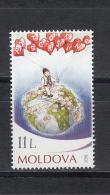 Moldova Moldawien 2018 MNH ** Mi. Nr. 1053 Postcrossing - Moldawien (Moldau)