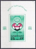 Ägypten Egypt 1982 Geschichte History Revolution Emblem Lorbeerkranz Lorbeer Laurel, Bl. 40 ** - Ägypten