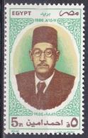 Ägypten Egypt 1986 Kultur Culture Persönlichkeiten Wissenschaften Science Philosophie Philosophe Ahmed Amin, Mi. 1567 ** - Ungebraucht