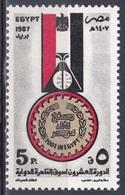 Ägypten Egypt 1987 Wirtschaft Economy Handel Trade Messe Fair Ausstellung Exhibition Export, Mi. 1572 ** - Ungebraucht