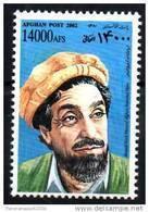 Emission Commune France Afghanistan 2002 Commandant Ahmad Shah Massoud Yvert N°1549 - Gezamelijke Uitgaven