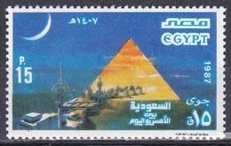 Ägypten Egypt 1987 Ausstellung Exhibition Saudi-Arabien Arabia Bauwerke Buildings Pyramiden Pyramids, Mi. 1582 ** - Ungebraucht
