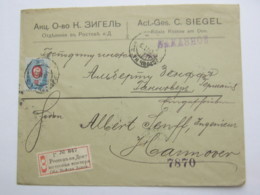 1905 , Brief Nach Deutschland , Einschreiben - 1857-1916 Imperium