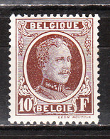210*  Houyoux - LA Bonne Valeur - MH* - LOOK!!!! - 1922-1927 Houyoux