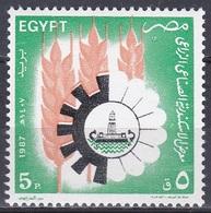 Ägypten Egypt 1987 Wirtschaft Economy Industrie Industry Landwirtschaft Agriculture Ausstellung Exhibition, Mi. 1588 ** - Ägypten