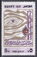 Ägypten Egypt 1987 Kunst Arts Kultur Culture Biennale Alexandria Augen Eyes MittelmeerMediterranean, Mi. 1595 ** - Ägypten