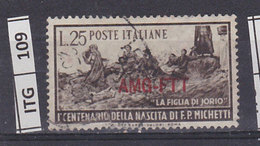 ITALIA   1951AMG FTTF.P. Michetti Usato - 7. Triest