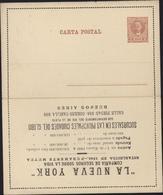 Entier Carte Lettre 2c Brun Juarez Celman Repiquage La Nueva York Buenos Aires Cie Assurance Vie New York - Postal Stationery