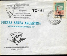 AANT-153 ARGENTINA ANTARCTIC 1969 FIRST LANDING FLIGHT TC-61 HERCULES C-130E MARAMBIO STATION  PMKS COVER - Voli Polari